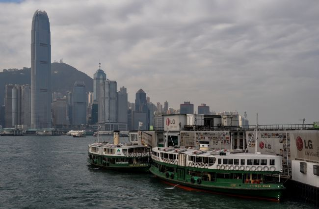 Mike Carroll | Star Ferry Terminal