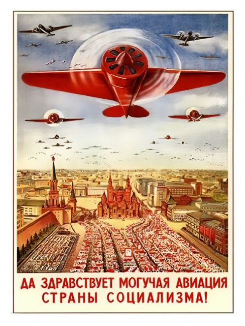 Chris Langley | May 1st over Red Square, Moscow