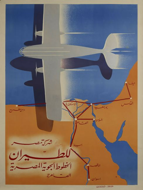 Chris Langley | Egyptian Air Routes