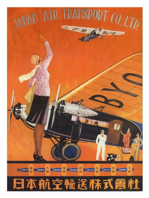 Chris Langley | Japan Air Transport c1930