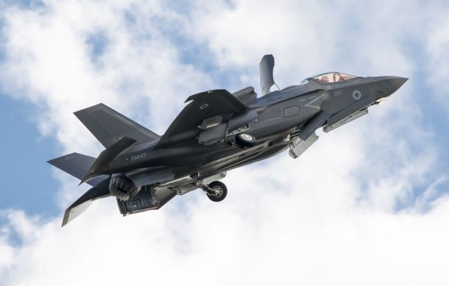 James Biggadike | RAF F-35B Lightning II